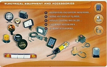 Electrical equipment and accessories